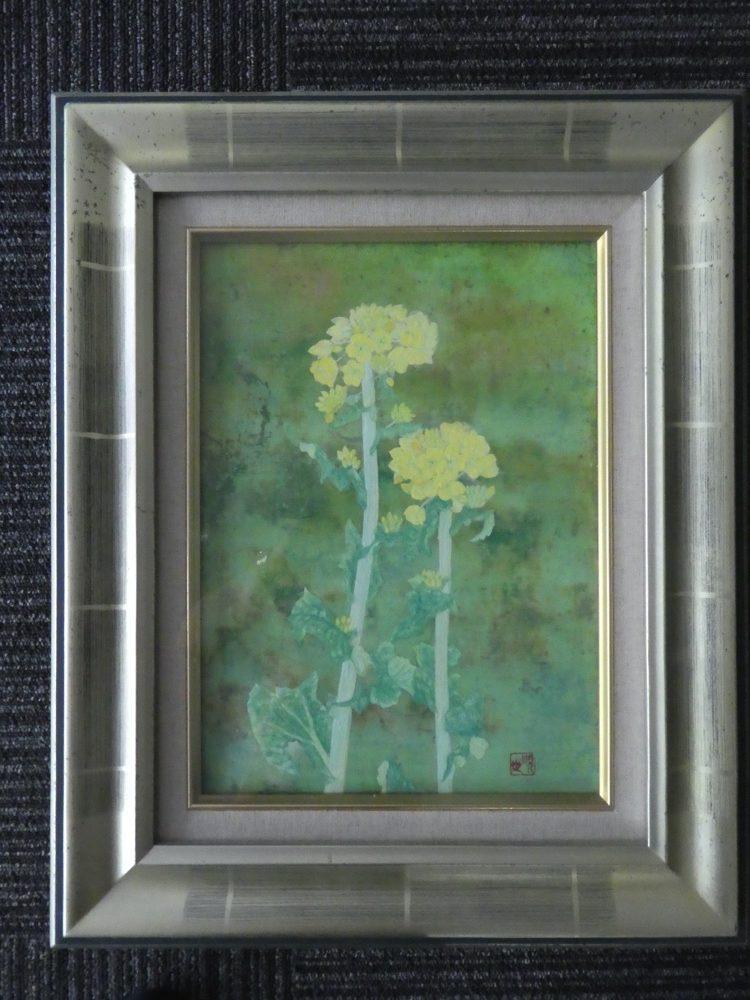 安井春泉[菜の花]